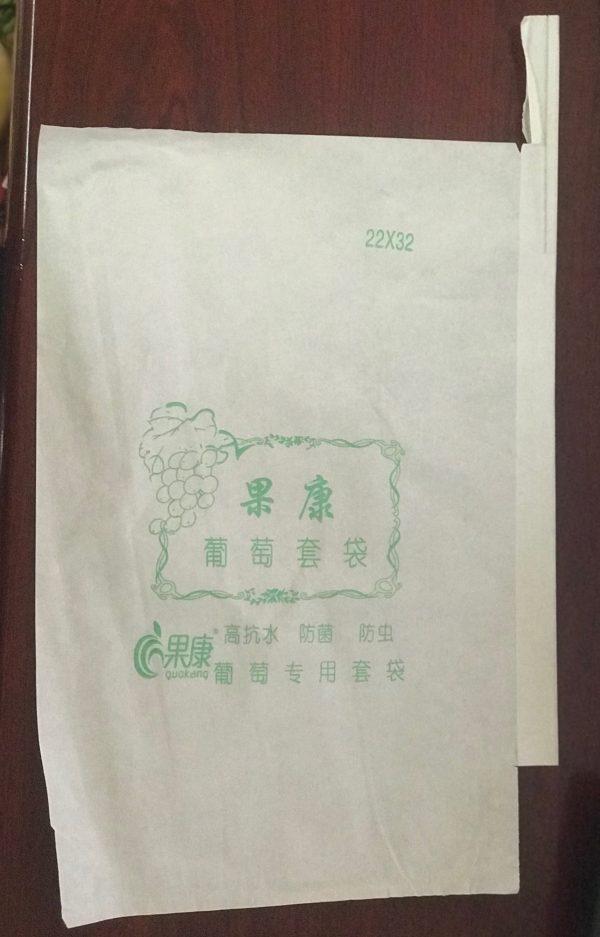túi bao trái cây giấy kích thước 22x32